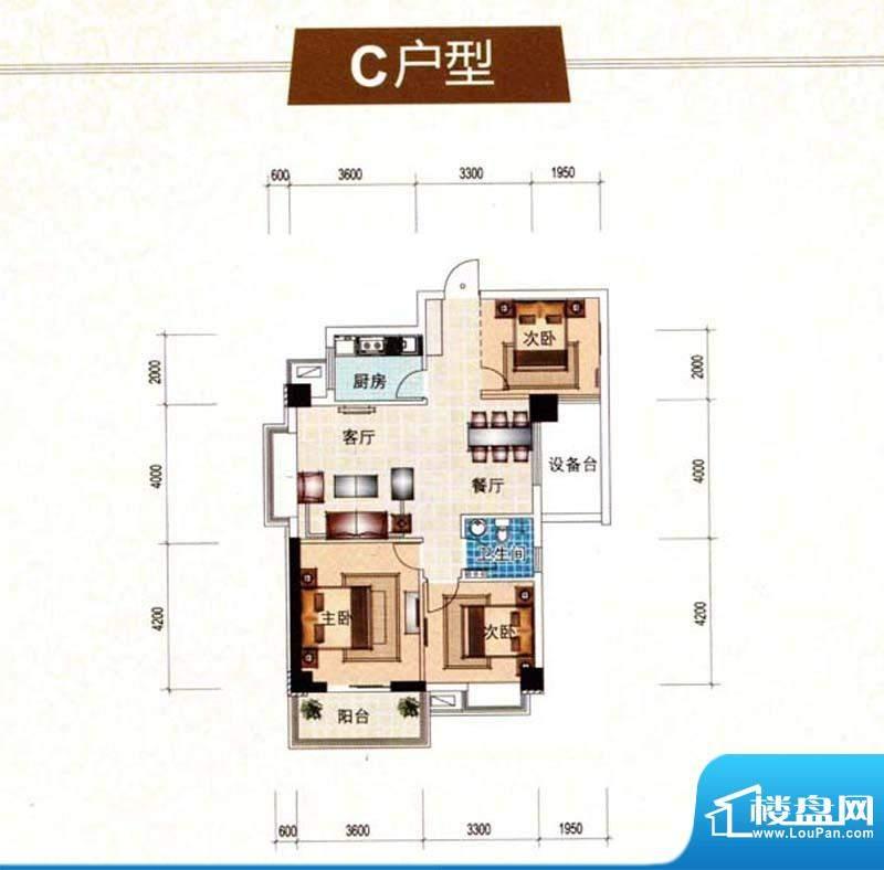东方新天地标准型C户面积:110.18m平米