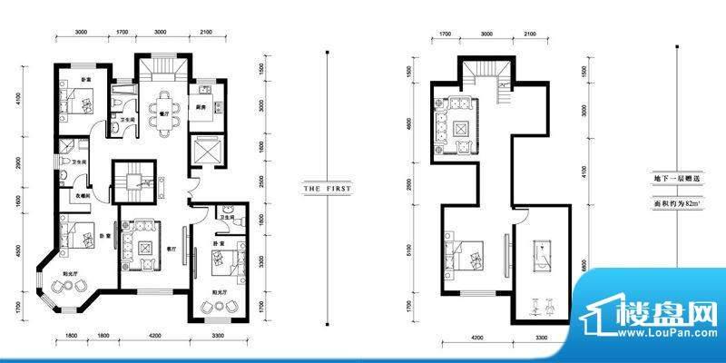 汉森香榭里洋房A户型面积:161.00平米