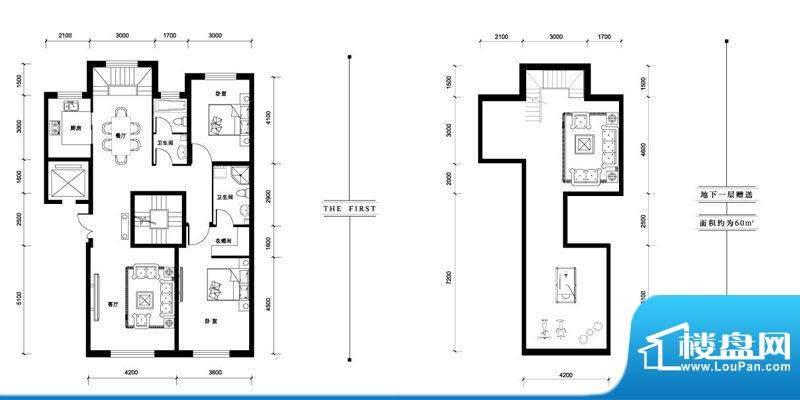 汉森香榭里洋房B户型面积:127.00平米