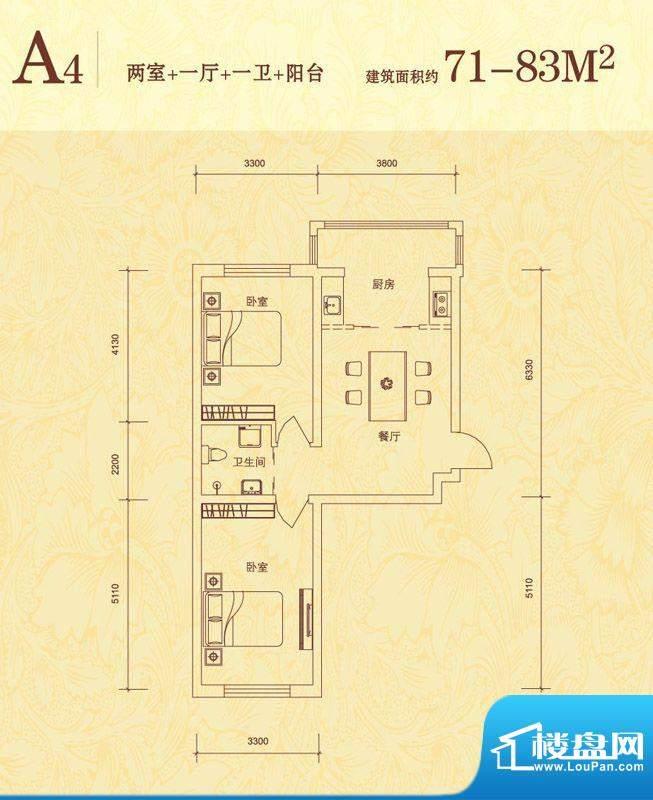 隆达丽景世纪城A4户面积:71.00平米