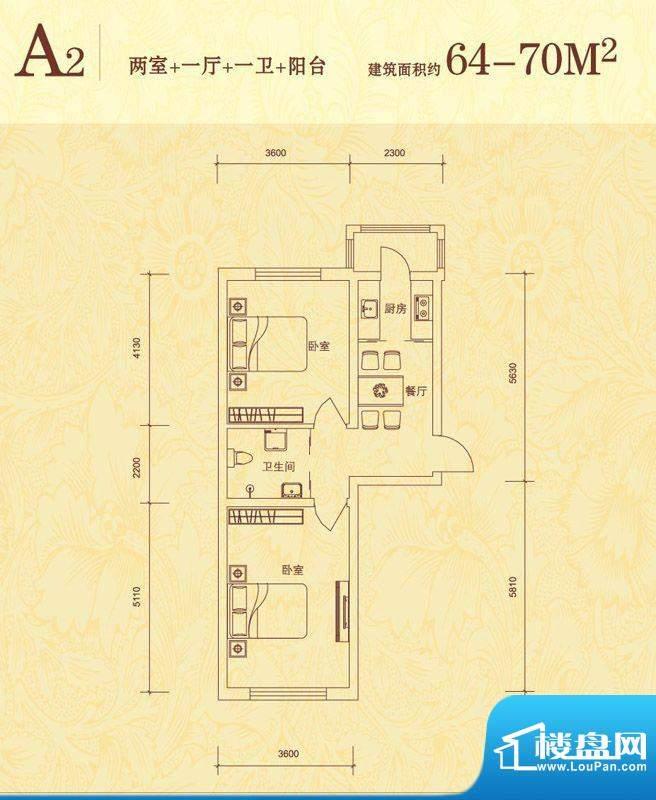 隆达丽景世纪城A2户面积:64.00平米