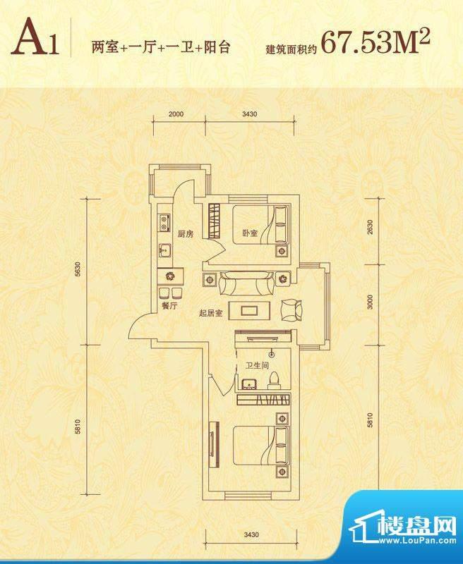 隆达丽景世纪城A1户面积:67.53平米