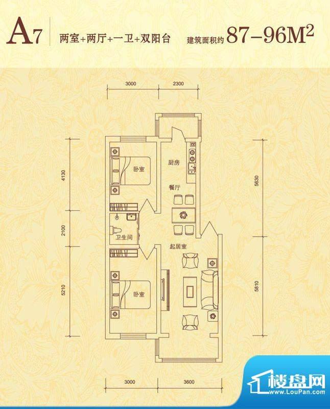 隆达丽景世纪城A7户面积:87.00平米