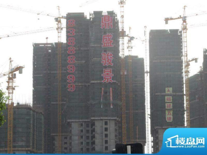 鼎盛骏景工程进度2012.8.29