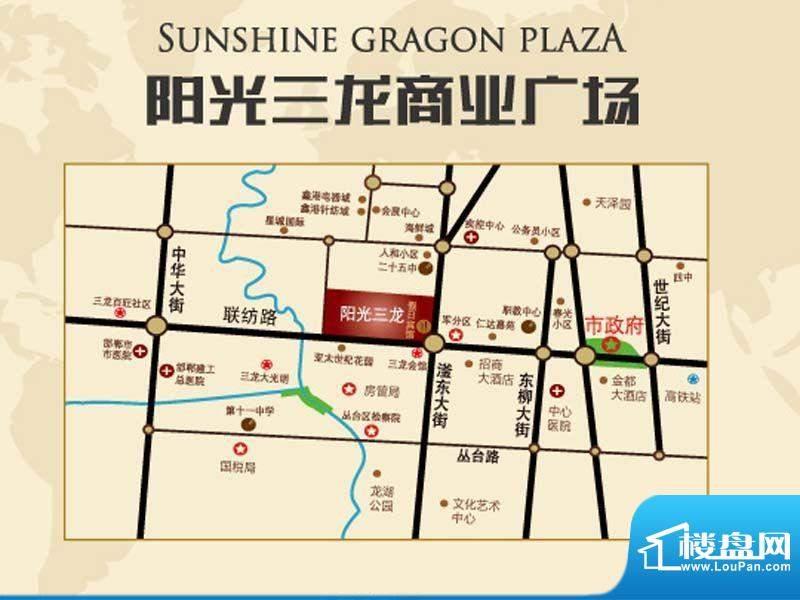 阳光三龙商业广场交通图