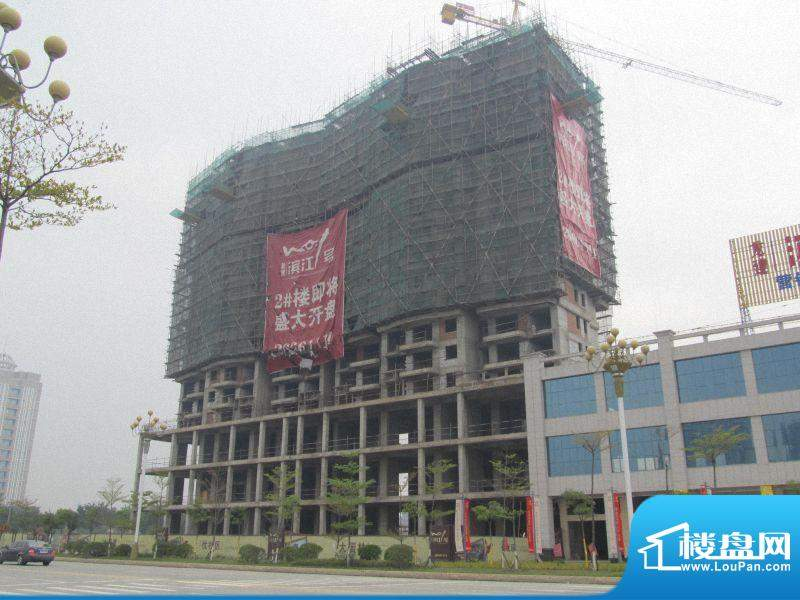 滨江一号1#楼工程进度(20120410)