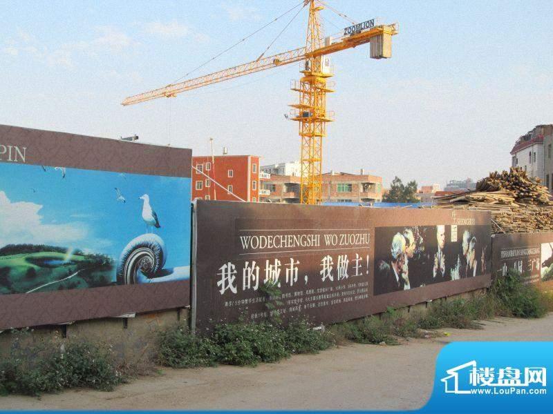 晋兴伴山御景项目外墙(20111207)