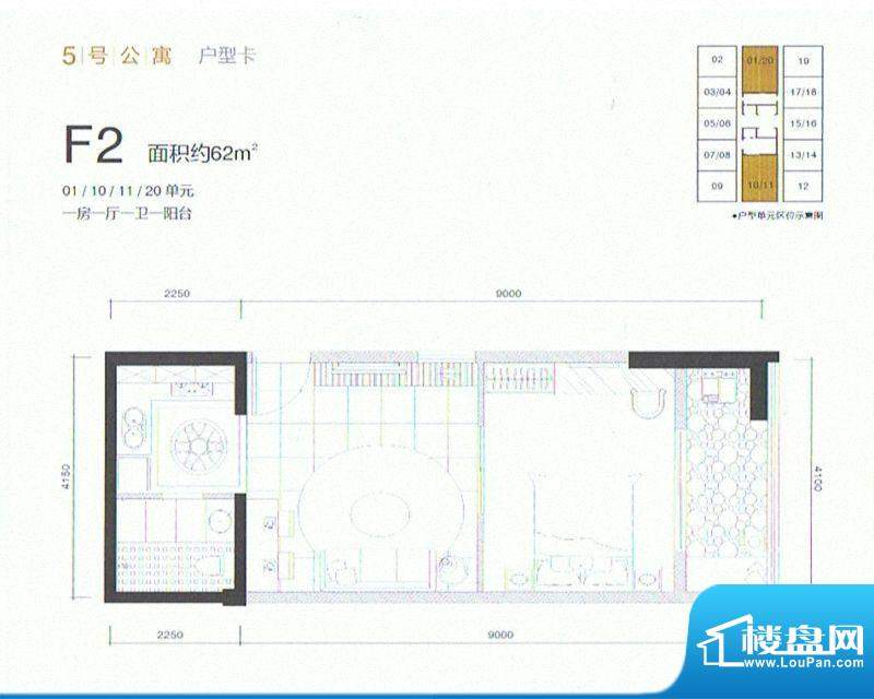 东海湾太古广场二期面积:62.00m平米