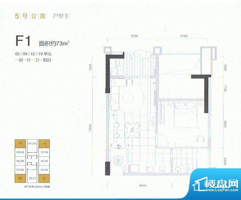 东海湾太古广场二期面积:73.00m平米