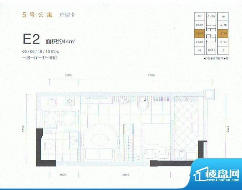 东海湾太古广场二期面积:44.00m平米