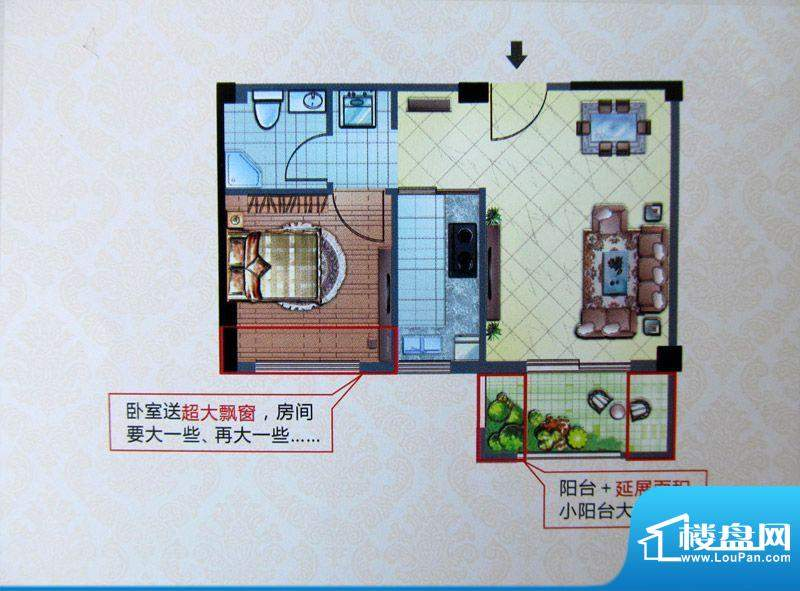 力标新时代5#楼A户型面积:48.06m平米