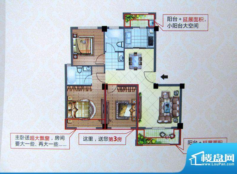 力标新时代3#楼C4户面积:88.58m平米