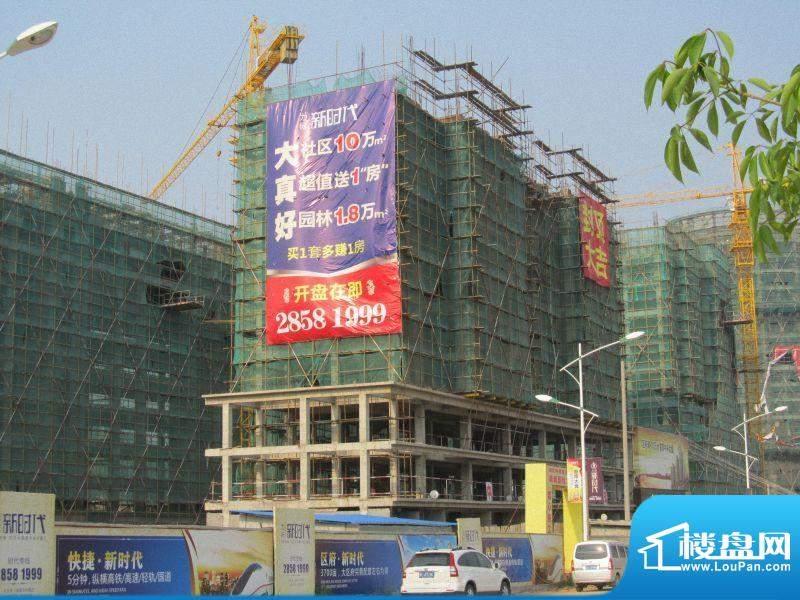 力标新时代3#楼工程进度(20120508)