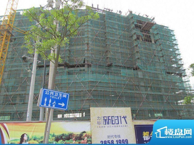 力标新时代5#楼工程进度(20120508)
