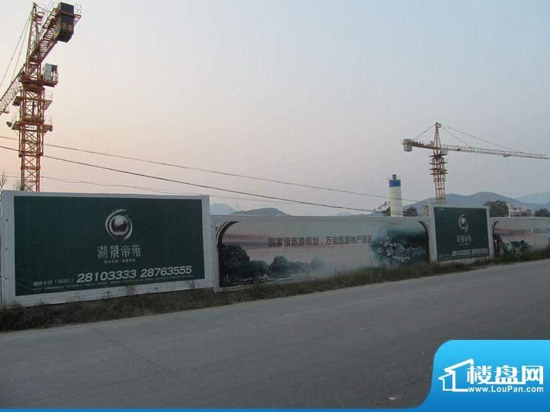 湖景帝苑工程进度(20111025)