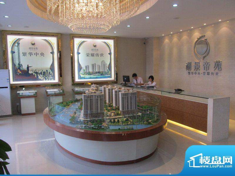 湖景帝苑售楼部(20111025)