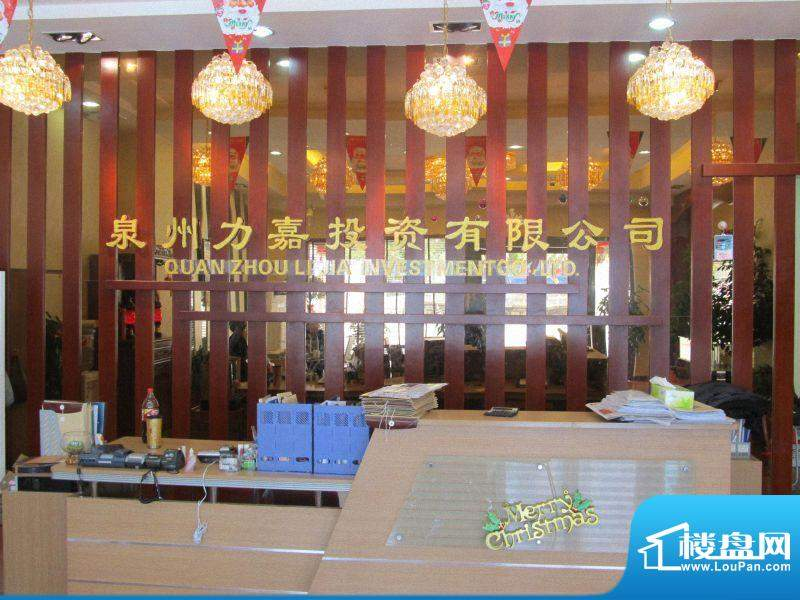 力嘉城市中心售楼部内景(20120301)