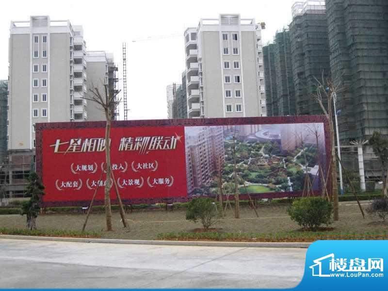 惠港新城户外广告图(20110114)