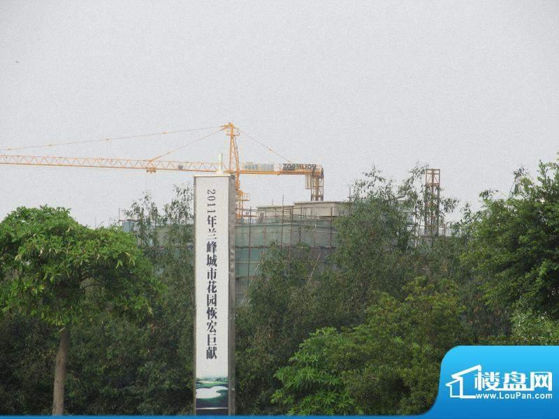 兰峰城市花园四期工程进度(20110920)