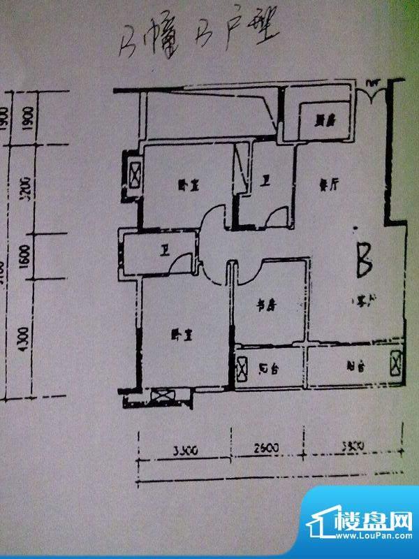 大华绿洲B幢B户型 3面积:105.96m平米