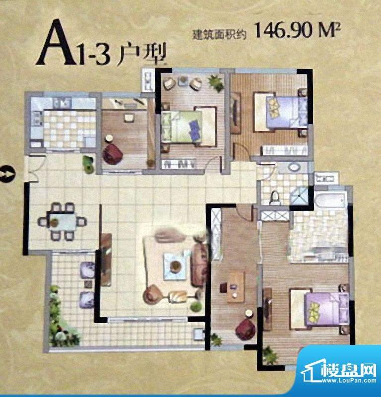 卓辉汇景城A1-3户型面积:146.90m平米
