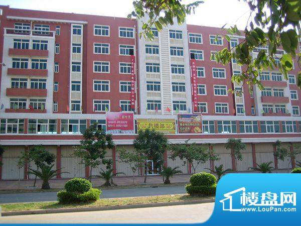 龙清花园售楼中心(20100404)
