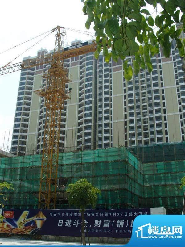 东方伟业城市广场住宅部分已落架(2010