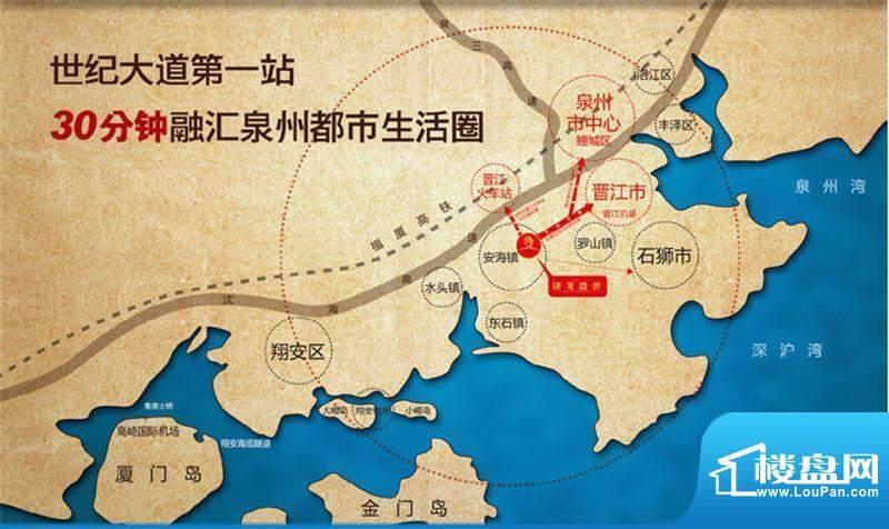 捷龙盛世交通图