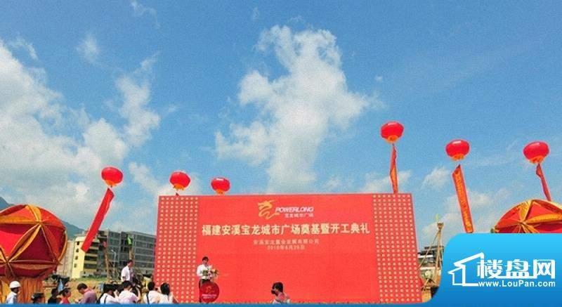 安溪宝龙城市广场实景图