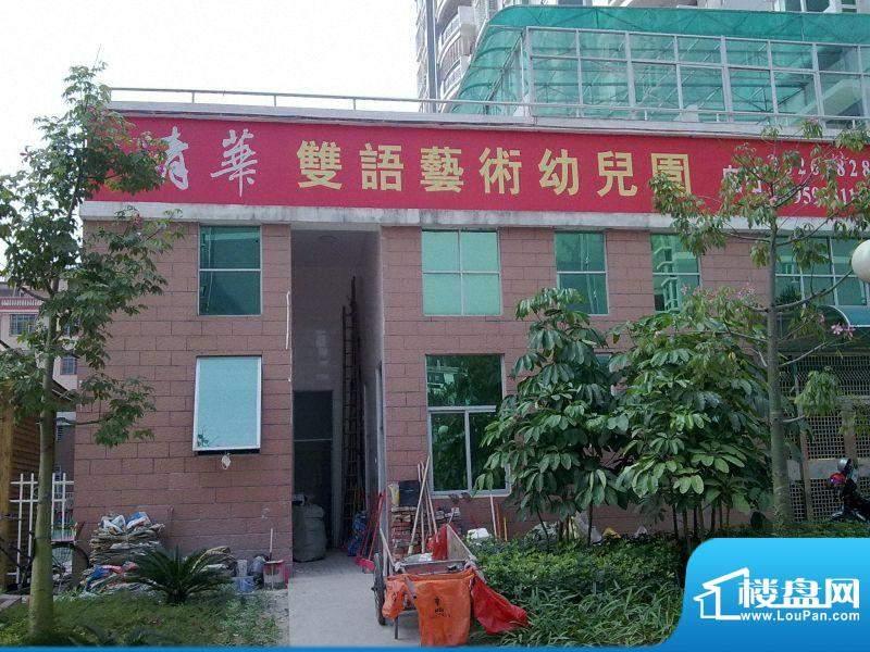 君悦华庭配套幼儿园(20101103)