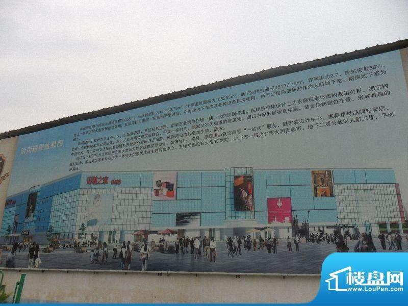 洛江中心商城效果图