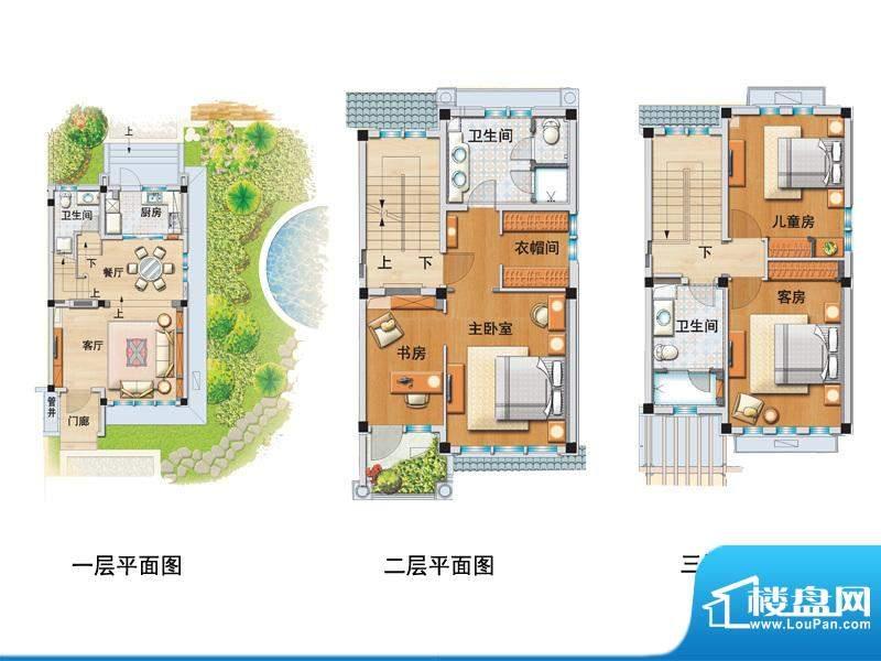 碧桂园凤凰城N902 3面积:186.00平米