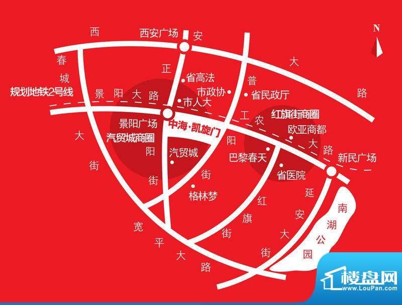 中海凯旋门交通图