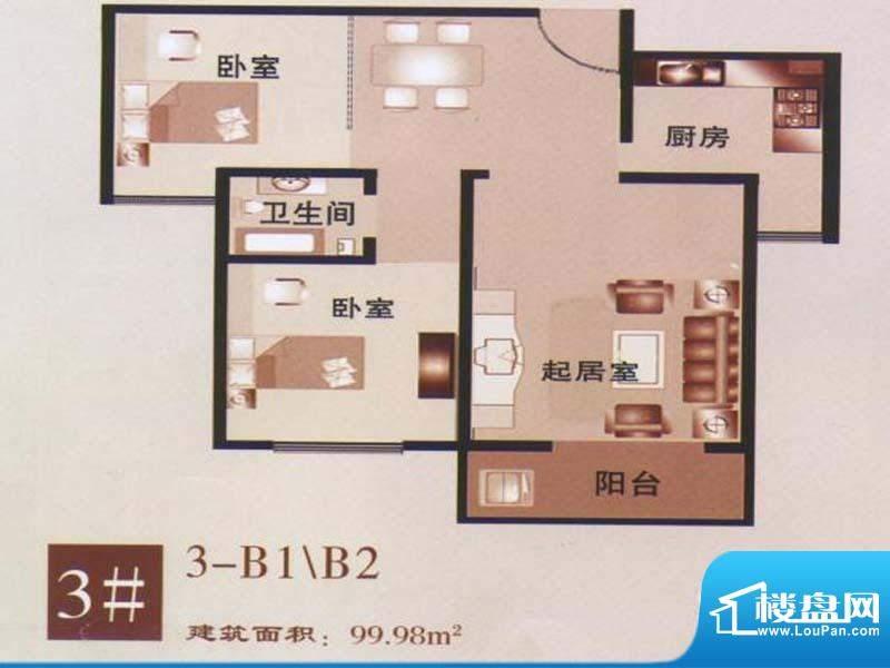 美意苑B1B2户型 2室面积:99.98m平米