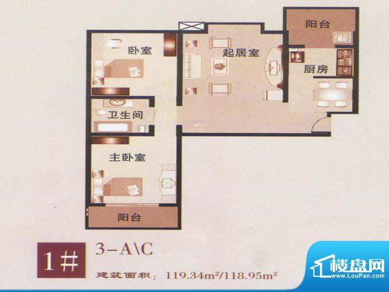 美意苑A户型 2室1厅面积:119.34m平米