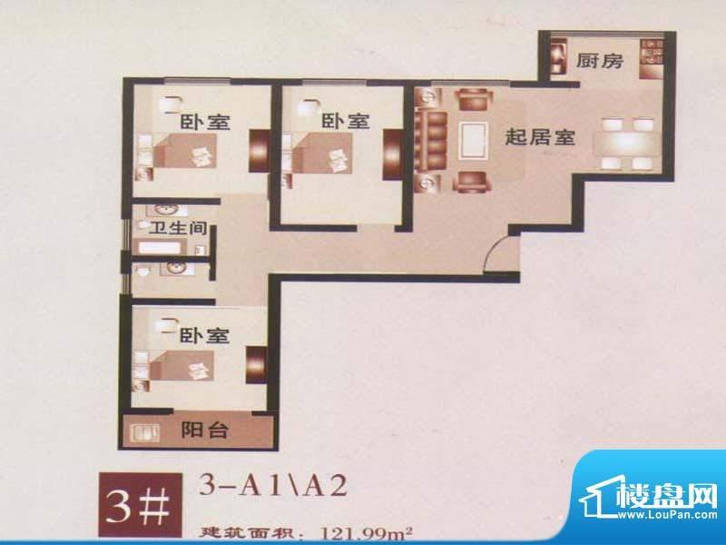 美意苑A1户型 3室2厅面积:121.99m平米