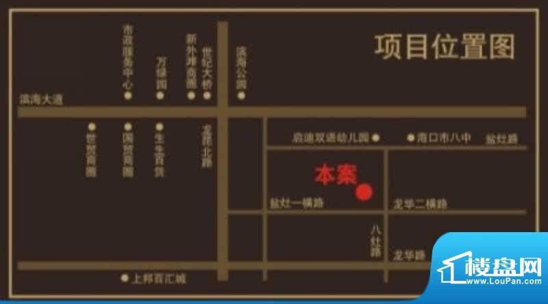 滨海丽景交通图