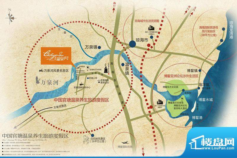 海南温泉1号交通图