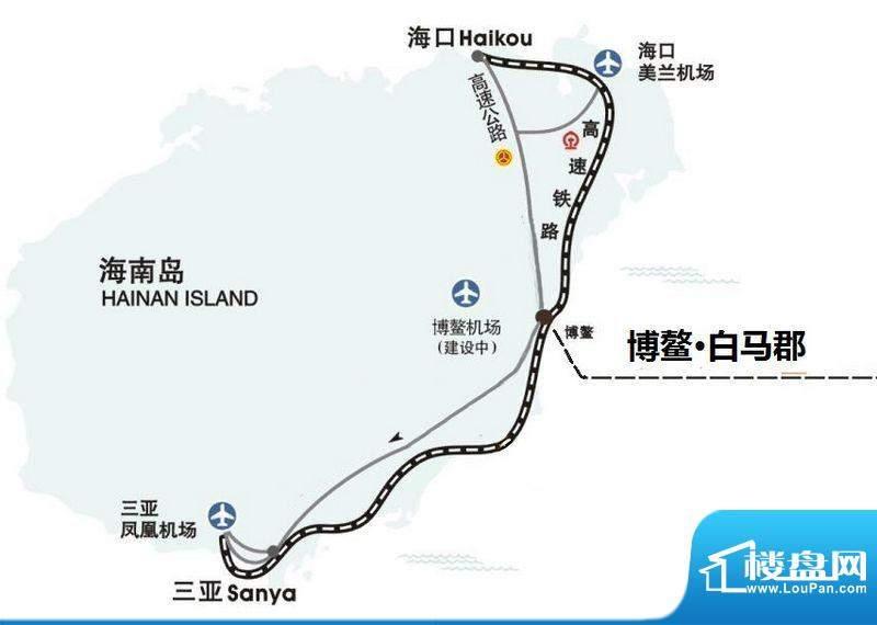 博鳌白马郡交通图