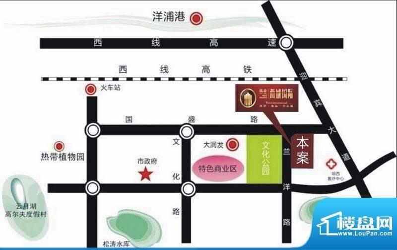 伟业西城国际交通图