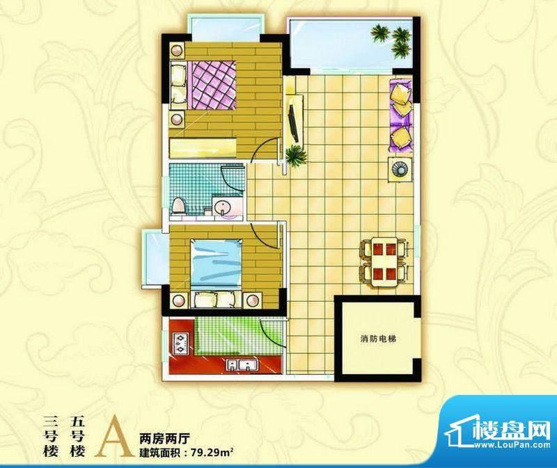 伟业西城国际A户型图面积:79.29平米