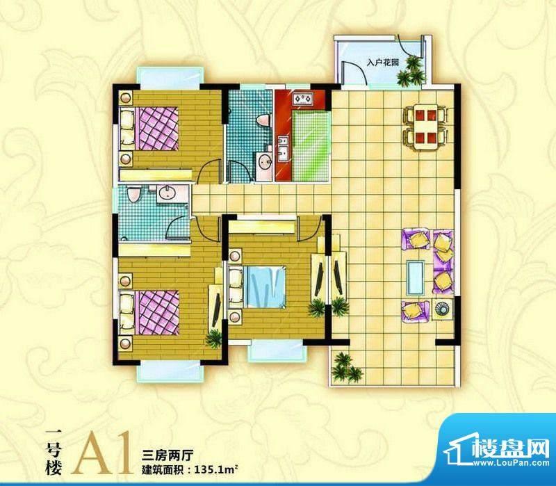 伟业西城国际A1户型面积:135.10平米