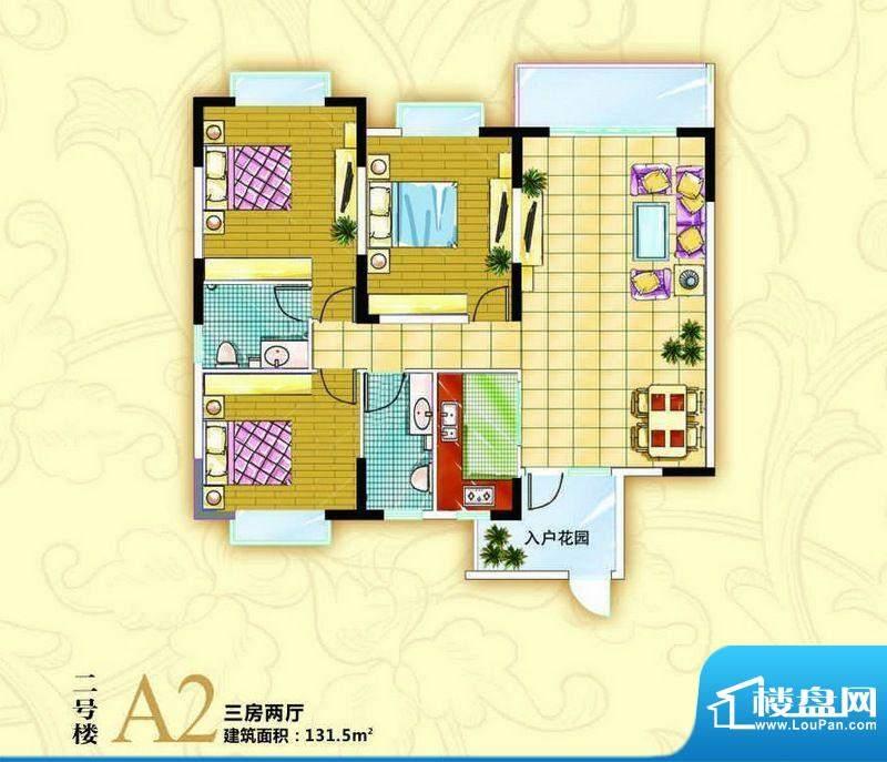 伟业西城国际A2户型面积:135.10平米