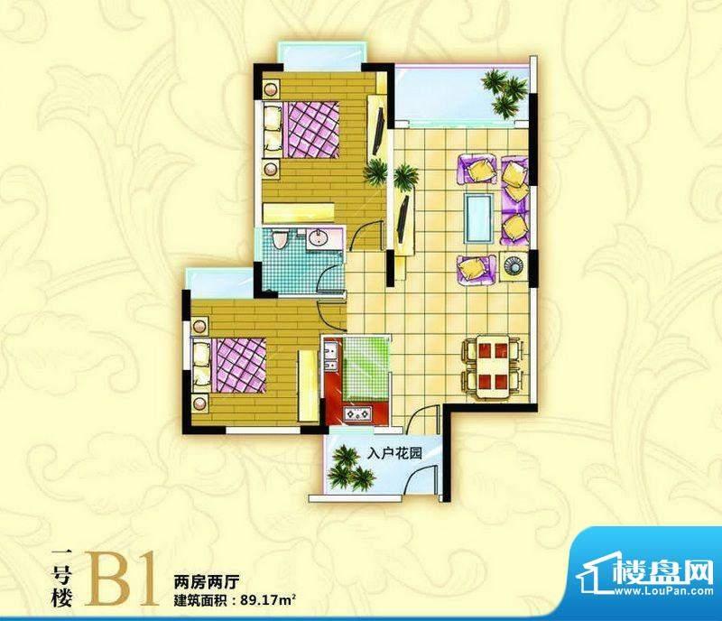 伟业西城国际B1户型面积:89.17平米