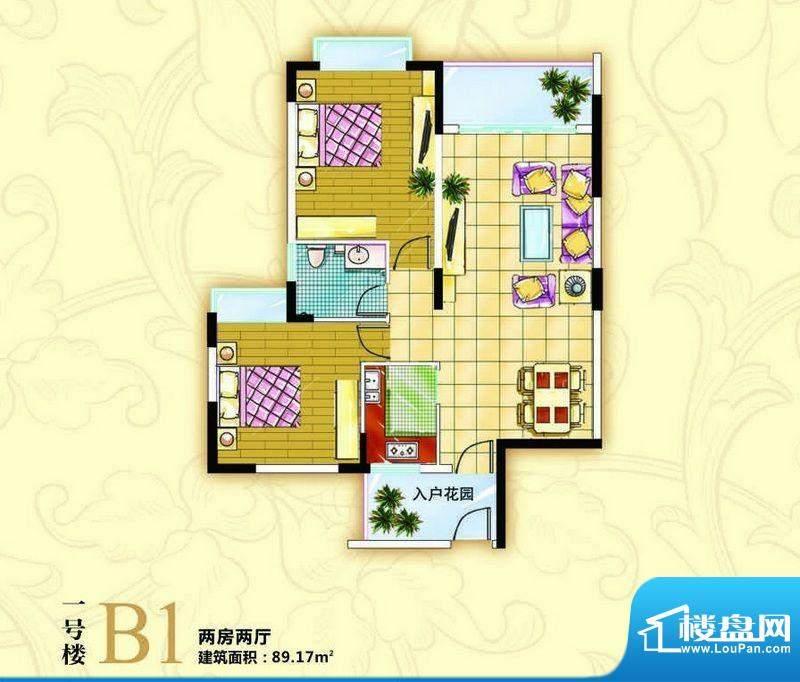 伟业西城国际B1户型面积:0.00平米