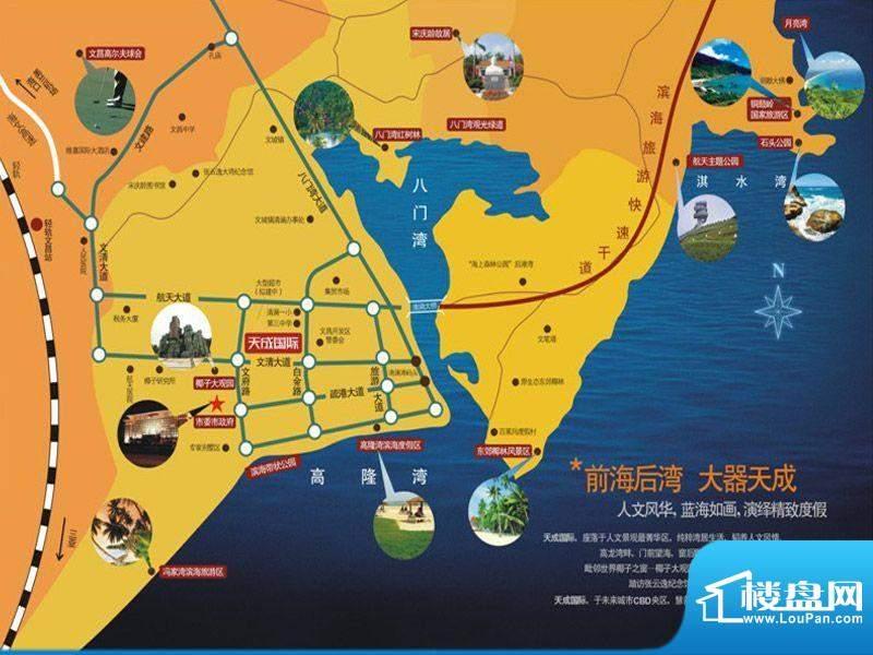 天成国际·金寓交通图