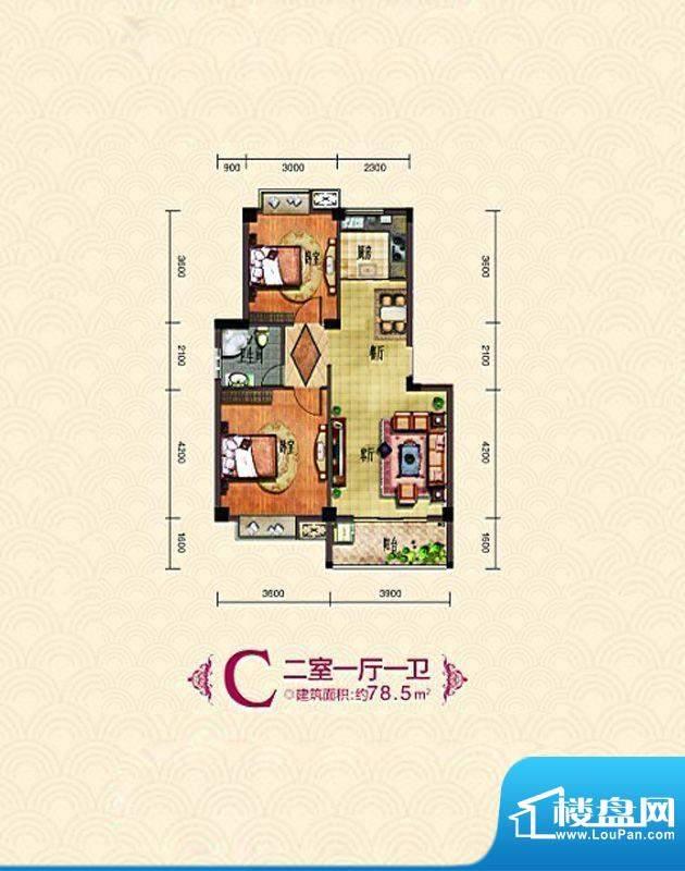 恒基御南山C户型 2室面积:78.50平米