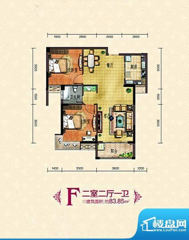 恒基御南山F户型 2室面积:83.85平米
