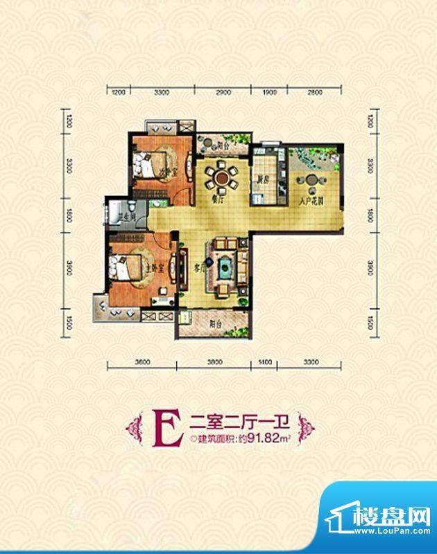 恒基御南山E户型 2室面积:91.82平米