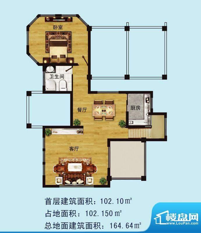 金螺湾别墅B户型首层面积:164.64平米
